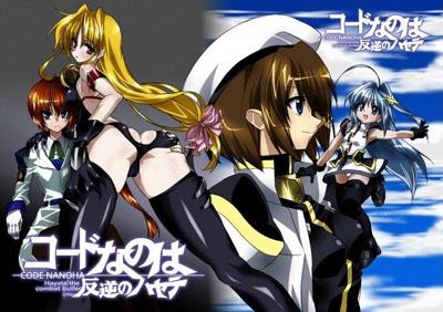 code-nanoha-hayate-the-combat-butler_small.jpg