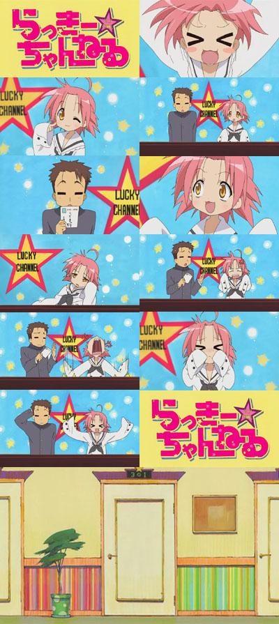 lucky_star_04.jpg