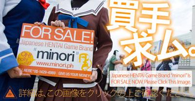 minori_small.jpg