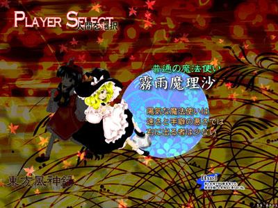 screen_02.jpg