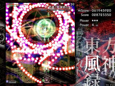 screen_05.jpg
