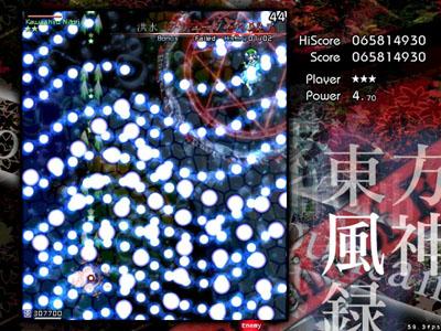 screen_06.jpg
