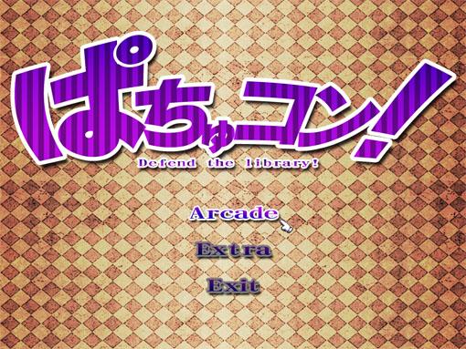 patchu_01.jpg